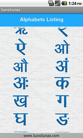 Learn hindi alphabets pdf