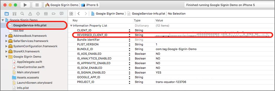 service-info-plist